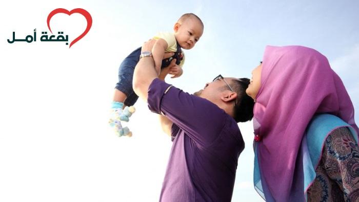 أساليب تربية الطفل في الاسلام بخطوات رائعة جذابة