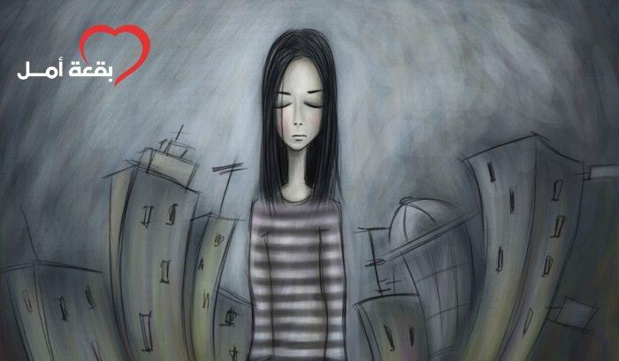 الاكتئاب واعراضه وعلاجه والتخلص منه