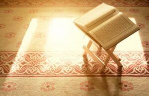 تعلم القران الكريم وتعليم القران للاطفال الصغار
