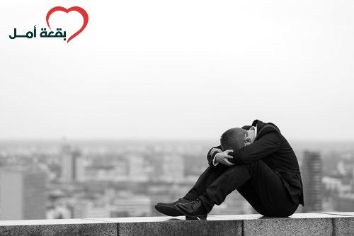 ما هو الاكتئاب وكيف اتخلص منه وما هو علاجه
