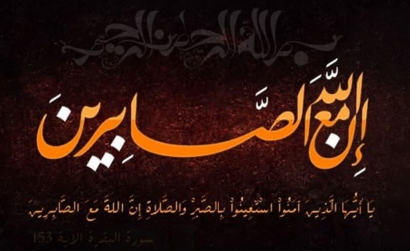 قصة إيذاء قريش للرسول من صور إيذاء قريش للرسول محمد وأصحابه