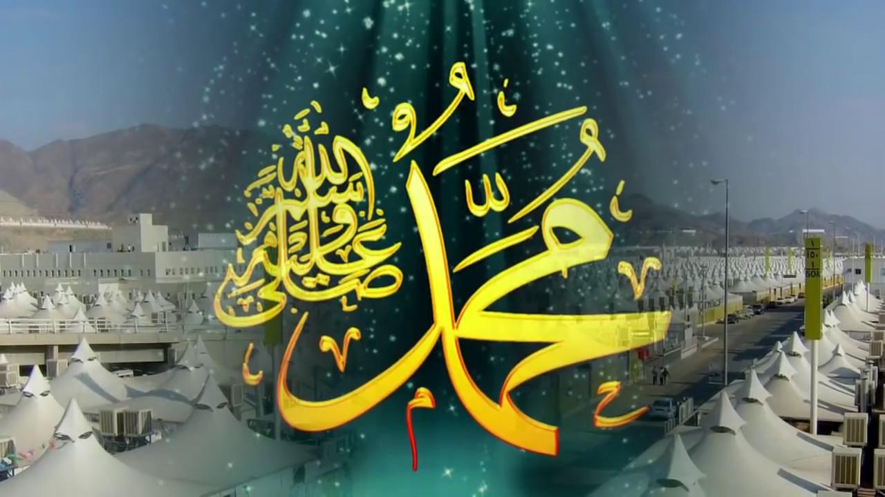كم استمرت الدعوة السرية للنبي صلى الله عليه وسلم ومن هم أوائل الذين دخلوا في الاسلام فيها
