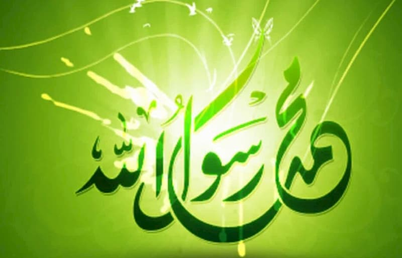 مراحل الدعوة الجهرية التي مرت على النبي صلى الله عليه وسلم