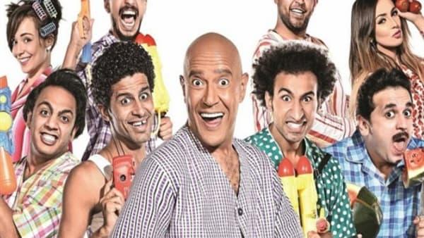 مشاهدة مسرح مصر عملية تجميل العرض الاخير جديد