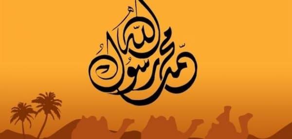 ما هو دعاء النبي في الطائف وقصة اسلام الجن