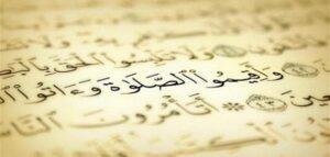 عقوبات تارك الصلاة في الدنيا والآخرة والقبر