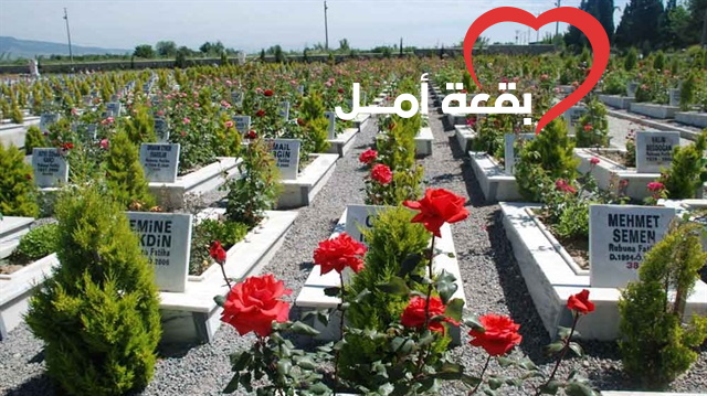 دعاء زيارة المقابر للنساء
