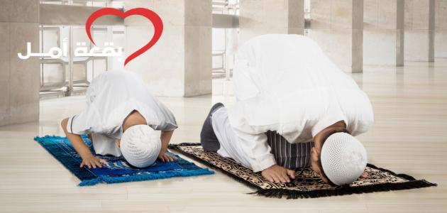 ما هو تعريف الصلاة واسرارها واهميتها وفضلها تعرف عليها معنا