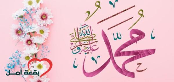 تعرف على قصص المكثرين من الصلاة على النبي كيف هي صيغتها