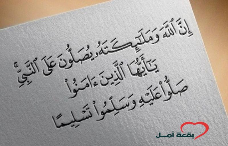 قصص المكثرين من الصلاة على النبي