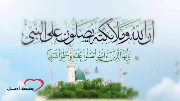 ما هي قصص المكثرين من الصلاة على النبي هل تعرفها اقرأ معنا