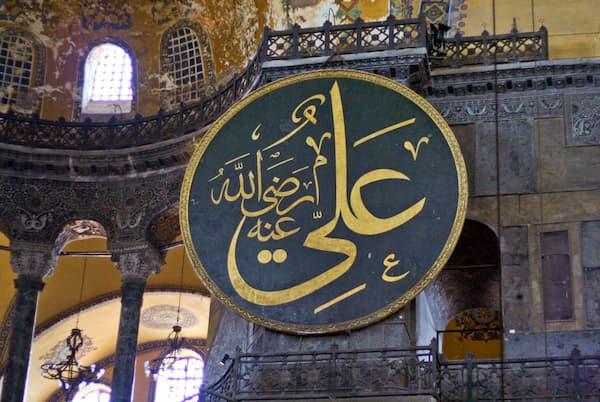 اقوال الامام علي بن ابي طالب رضي الله عنه في العلم